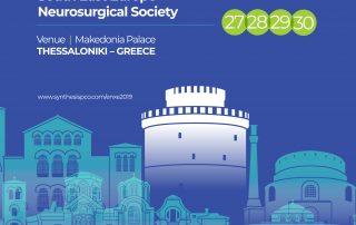 SeENS Thessaloniki 2019