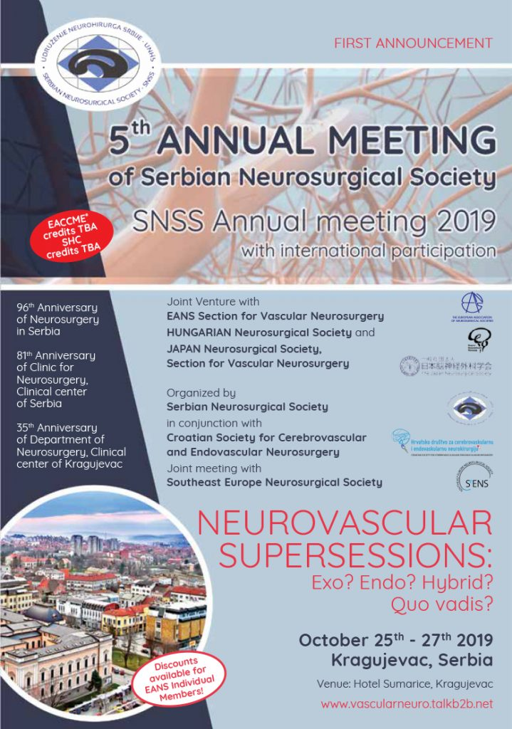 5th Annual Meeting of Serbian Neurosurgical Society